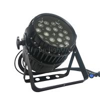 Buy cheap 18x18w RGBWAUV 6in1 Waterproof LED Par Can Motorized Zoom DMX512 product