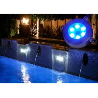 Buy cheap 18W Color Changing LED Pool Lights 12V RGB 3 in 1 Garden Pond Light product