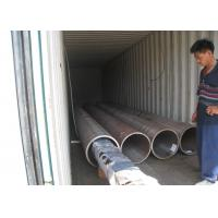 Buy cheap 10'' XXS Hot Rolled Steel Pipe , Solid Circular Steel Tube For Petrochemical Industry product