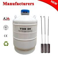 Buy cheap TIANCHI Semen Tank 20L Liquid Nitrogen Biological Container Price product