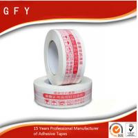 Buy cheap Waterproof  Tape with Custom Logo / Specifications for Packing Use product