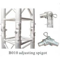 Buy cheap ISO9001 Adjusting Spigot Truss Accessories Aluminum Light Truss Fitting product