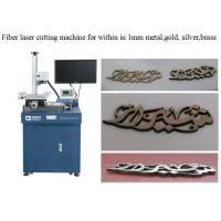 LB - FC Fiber Laser Cutting Machine For Silver / Stainless Steel Thin Metal Sheet