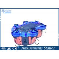 Buy cheap Coin Operated amusement fishing game machine for 6 children 850W from wholesalers