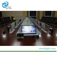 China Professional electrically retractable 17.3 FULL HD widescreen monitor on sale