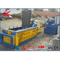 Buy cheap Forwarder Out Model Metal Scrap Baling Machine 1450 X 600 X 600mm Press Room Size product