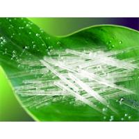 Buy cheap menthol crystal;peppermint oil product