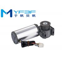 Buy cheap High Torque Brushless DC Worm Gear Motor 24V For Handicap And Platform Lifts from wholesalers