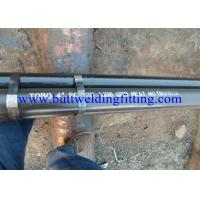 Buy cheap ASTM A312, A358, A778  Stainless Steel Welded Pipes TP304 S20400 TPXM-19 S21900 from wholesalers