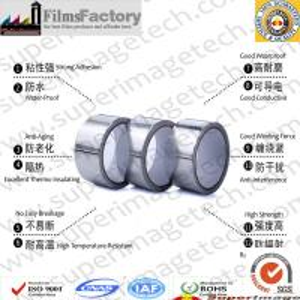 Buy cheap Aluminum Foil Film Tape product