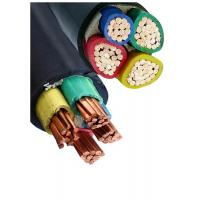 Buy cheap 4 Cores 0.6/1kV CU PVC Insulated Power Cable Power Transmission Cable With IEC Certified from wholesalers