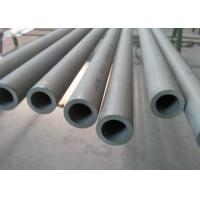 Buy cheap Durable Heat Exchanger Steel Pipe , ASTM A312 316l Stainless Steel Tubing Seamless product