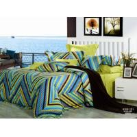 Buy cheap Most Popular Bedding Sets from wholesalers