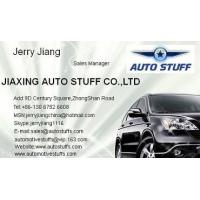 JIAXING AUTO STUFF CO.,LTD