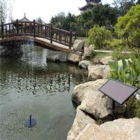 Buy cheap Brushless solar water fountain pump product
