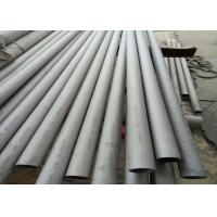Buy cheap S32205 2205 Seamless Stainless Steel Tubing 1.4462 Saf2205 X2crnimon22-5-3 product