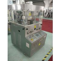 Buy cheap High Efficiency Pharmaceutical Machinery Salt Press Equipment Low Noise product