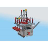 Buy cheap ZW10-XDG Series High Voltage Circuit breaker Outdoor Dual Power Switch Device product