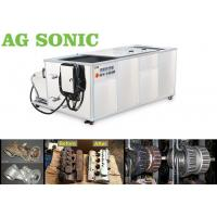 Buy cheap Oil Diesel Engine Block Ultrasonic Cleaning Machine With Oil Filter Transducer 28Khz product