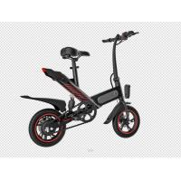 Buy cheap Intelligent City Portable Folding Electric Bike 12 Inch With High Carbon Steel product
