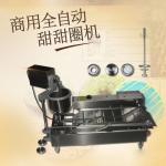 Buy cheap donut machine price product
