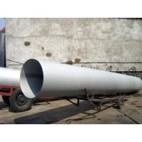 Buy cheap Thin Wall Round 316l 316 Welded 3 Inch Stainless Steel Pipe Thickness 25mm product
