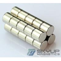 Buy cheap N35SH Custom Neodymium magnet motor cylinder strong Magnets NdFeB Magnets from wholesalers