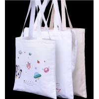 China recycle shopping promotional logo printed standard size canvas tote bag,standard size shopping bag,canvas bag tote,fabri on sale
