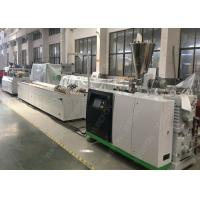 Buy cheap Conical Wood Plastic Composite Door Frame Extrusion Production Line With Twin Screw product
