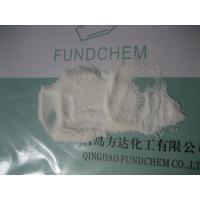 Buy cheap Polystyrene Flame Retardant Powder product