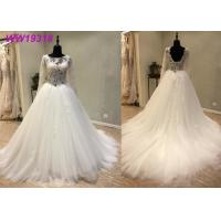 Buy cheap Round Neck A Line Bridal Ball Gowns With Long Lace Sweep Train Tulle Lace Beaded product