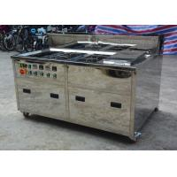 Buy cheap Ultrasonic Equipment In Industrial Maintenance Performs An Essential Task For Entire Manufacturing Process product