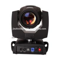 Buy cheap 7X8W Mini 9 / 11 Channels Moving Head Light  Wash Double Sides , Banquet Hall product