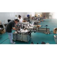 China Customized Water Bottle Labeling Machine , Automatic Bench Labeler Machine For Double Sides wholesale