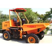 Buy cheap 2T Factory manufacture Self-loading Wheel Dumper For Sale product