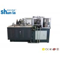 China Single / Double PE Coated Disposable Cup Thermoforming Machine 100 PCS/MIN on sale