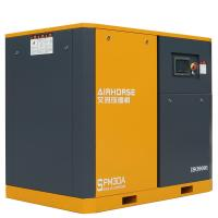 Buy cheap 75KW 100hp highly energy saveing rotary screw air compressor with servo inverter product