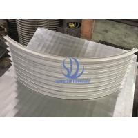 China Liquid Fitration Trommel Made Of 8 Parts Bent Wedge Wire Screens , 50 Micron Slot Size wholesale