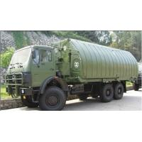 Buy cheap 13t Military / Emergency / Ribbon Pontoon Floating Bridge For Wheeled Axle Load product