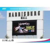 Buy cheap P8mm High Brightness Digital Outdoor Full Color Led Display Waterproof Lightweight from wholesalers