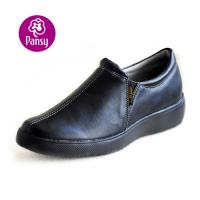 Buy cheap Pansy Comfort Shoes 3 Point Massage Casual Shoes product