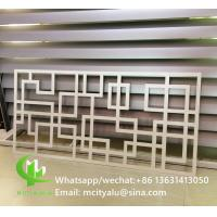 Buy cheap Cnc   Screen Laser Cut Aluminum Sheet  For Home Hotel Decoration Powder Coated product