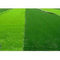 Buy cheap Reinforced Playability Anti - slip Synthetic Grass For Futsal Environment Friendly product
