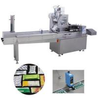 Buy cheap Flow wrapping machine(DZP250D) product