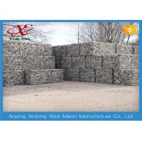 China River Protection Stainless Steel Gabion Baskets Great Anti Corrosion XLGabion-01 on sale