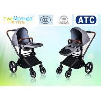 Buy cheap Senior Four Wheel Damping Baby Girl Strollers With Adjustable Handle product