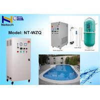 Buy cheap 5 - 40G/Hr Air Cooling Swimming Pool Ozone Generator With PSA Oxygen System /  Industrial Ozone Machine product