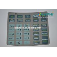 Buy cheap LUPHI TECH OEM Super Thin Graphic Rubber Keypad Switch | MPF038 product