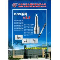 Buy cheap Bosch Injector Nozzles , Cummins Isbe - EU4 DLLA143P2155 , 0445120161 , 0433172155 product