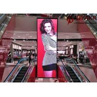 Buy cheap RGB P7.62 Indoor Advertising LED Display Screen Full Color 17222 Dots/m2 product
